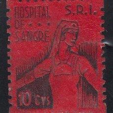 Sellos: GUERRA CIVIL, S.R.I. HOSPITAL DE SANGRE, GUILLAMÓN Nº 1553, MUY RARO . Lote 195536332