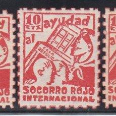 Sellos: GUERRA CIVIL, AYUDA AL SOCORRO ROJO INTERNACIONAL, GUILLAMÓN Nº 1555, DISTINTOS COLORES Y DENTADOS . Lote 195537285