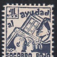 Sellos: GUERRA CIVIL, AYUDA AL SOCORRO ROJO INTERNACIONAL, GUILLAMÓN Nº 1557, 1 PTS, RARO . Lote 195537766