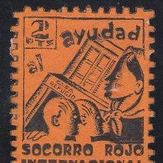 Sellos: GUERRA CIVIL, AYUDA AL SOCORRO ROJO INTERNACIONAL, GUILLAMÓN Nº 1558, 2 PTS, MUY RARO . Lote 195537987