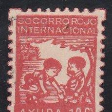 Sellos: GUERRA CIVIL, AYUDA AL SOCORRO ROJO INTERNACIONAL, GUILLAMÓN Nº 1578, (DT. 9 X 9 ½) RARO.. Lote 195538703