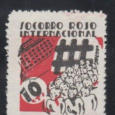 Sellos: GUERRA CIVIL, SOCORRO ROJO INTERNACIONAL, PRO NIÑOS 10 CTS . Lote 195539205