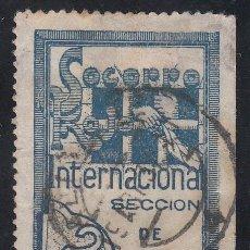Sellos: GUERRA CIVIL, SOCORRO ROJO INTERNACIONAL, SECCIÓN DE GUERRA, 2 PTS, . Lote 195539337