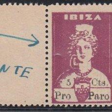 Sellos: GUERRA CIVIL, IBIZA, PRO PARO, VARIEDAD DE IMPRESIÓN EN UN SELLO . Lote 195544328