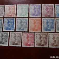 Sellos: PRIMER CENTENARIO - 1940-1945 - GENERAL FRANCO NUEVOS - EDIFIL 919/935.. Lote 195748873