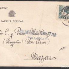 Sellos: TARJETA POSTAL NACIONAL, VALLADOLID A LOS ARCOS, NAVARRA. . Lote 195774550