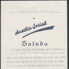 Sellos: DOCUMENTO, AUXILIO SOCIAL SALUDA, ALCALDE AYUNTAMIENTO DE VERGARA, GUIPÚZCOA . Lote 195775298