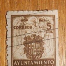 Sellos: EDIFIL BARCELONA Nº 55 - AÑO 1944 - 5 CÉNTIMOS CASTAÑO. Lote 195845181