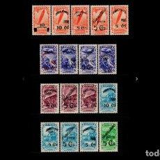 Sellos: ESPAÑA - 1940 - BENEFICENCIA - EDIFIL 36/52 - SERIE COMPLETA - MNH** - NUEVOS - VALOR CATALOGO 95€. Lote 195897857