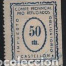 Sellos: CASTELLON, 50 CTS,. --PRO-REFUGIADOS, VER FOTO. Lote 195900475