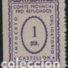 Sellos: CASTELLON, 1 PTA. --PRO-REFUGIADOS, VER FOTO. Lote 195900546
