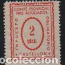 Sellos: CASTELLON, 2 PTA. --PRO-REFUGIADOS, VER FOTO. Lote 195900611