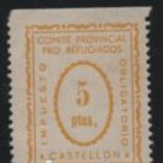 Sellos: CASTELLON, 5 PTAS. --PRO-REFUGIADOS, VER FOTO. Lote 195900678