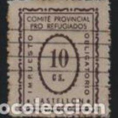 Sellos: CASTELLON, 10 CTS. --VARIEDAD- CTS SIN T, VER FOTO. Lote 195901290
