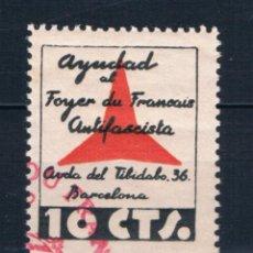 Sellos: GUERRA CIVIL AYUDAD AL FOYER DU FRANCAIS ANTIFASCISTE 10 CTS. AVDA TIBIDABO BARCELONA LOT013 **. Lote 195992336