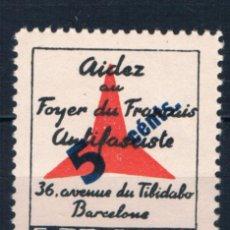 Sellos: GUERRA CIVIL AIDEZ AU FOYER DU FRANCAIS ANTIFASCISTE 5 CENTS. AVDA TIBIDABO BARCELONA LOT013 **. Lote 195993031