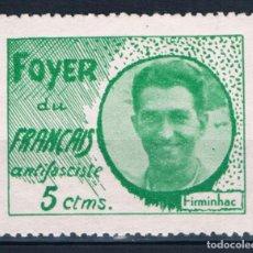 Sellos: VIÑETA GUERRA CIVIL FOYER DU FRANCAIS ANTIFASCISTE 10 CTMS FIRMINHAC VERDE **. Lote 196002982