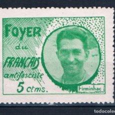 Selos: VIÑETA GUERRA CIVIL FOYER DU FRANCAIS ANTIFASCISTE 10 CTMS FIRMINHAC VERDE * LOT013. Lote 196053543