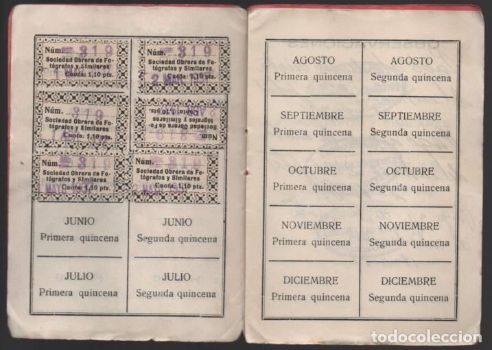 Sellos: MADRID, CARNET, SOC. OBRERA FOTOGRAFOS Y SIMILARES- CON 8 CUOTAS AÑO 1937, VER FOTOS - Foto 2 - 196114540