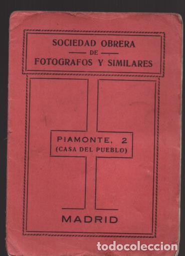 Sellos: MADRID, CARNET, SOC. OBRERA FOTOGRAFOS Y SIMILARES- CON 8 CUOTAS AÑO 1937, VER FOTOS - Foto 5 - 196114540