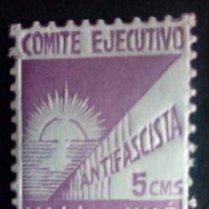Sellos: GUERRA CIVIL VALL DE UXÓ CASTELLÓN COMITE EJECUTIVO ANTIFASCISTA 5 CTS *. Lote 196161022