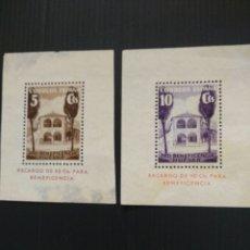 Sellos: SELLOS DE ESPAÑA PRO BENEFICENCIA DE HUEVAR. Lote 196347866