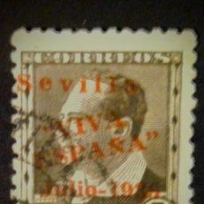 Francobolli: EMISIONES PATRIÓTICAS, SEVILLA. SELLOS REPUBLICANOS SOBRECARGADOS, 1936. 5 CTS.(Nº 20 EDIFIL).. Lote 196395821