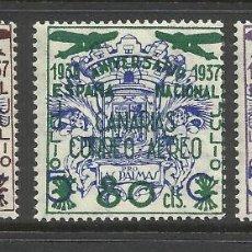 Sellos: CANARIAS 1937 EDIFIL 31-33 NUEVOS** VALOR 2018 CATALOGO 11.75 EUROS SERIE COMPLETA. Lote 221751410