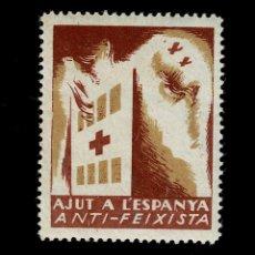 Francobolli: NC12 GUERRA CIVIL - VIÑETA DE AJUT A L'ESPANYA ANTIFEIXISTA - SIN FIJASELLOS. Lote 197182455