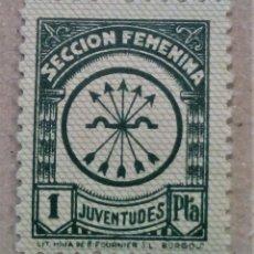 Sellos: ESPAÑA VIÑETA SECCION FEMENINA JUVENTUDES 1 PTA. Lote 197223736