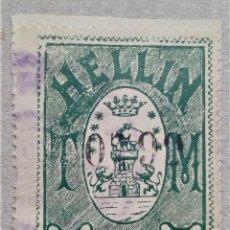 Sellos: FISCAL HELLIN ALBACETE TASA MUNICIPAL 25 CTS. Lote 197348510