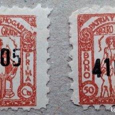 Sellos: ESPAÑA FISCAL SEGURO GRATIS PATRIA Y HOGAR BONO PRIMA 50 CTS. Lote 197378172