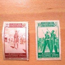 Selos: SELLOS 17 JULIO DE 1936 ALZAMIENTO NACIONAL 2 CTS.MARRUECOS PROTECTORADO ESPAÑOL. Lote 197602218
