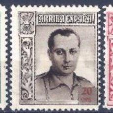 Francobolli: FALANGE 1938. JOSÉ ANTONIO PRIMO DE RIBERA (SERIE COMPLETA). ESCASA. LUJO. MNH **. Lote 197622780