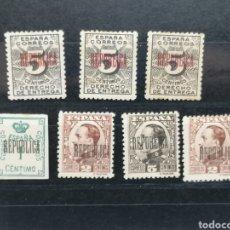 Sellos: ESPAÑA LOTE REPUBLICA SOBRECARGA ESPECIAL HECHA EN BARCELONA EDIFIL 291,593,594,592 NUEVOS *. Lote 197667541