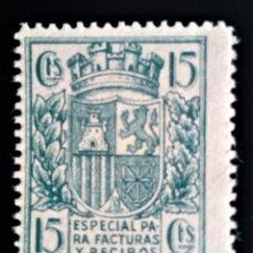 Sellos: FISCAL ESPAÑA FACTURAS RECIBOS ESCUDO ALEMANY 31. Lote 197769293