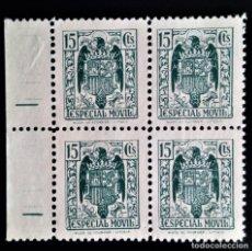 Sellos: FISCAL ESPAÑA ESPECIAL MOVIL ESCUDO ALEMANY 83. Lote 197770172
