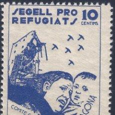 Sellos: TARRAGONA. SEGELL PRO REFUGIATS. LUJO. MNH **. Lote 197839486