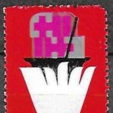 Sellos: VIÑETA Nº 30 NUEVA. Lote 197854841