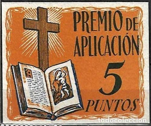 VIÑETA Nº 48 NUEVA (Sellos - España - Guerra Civil - Viñetas - Nuevos)