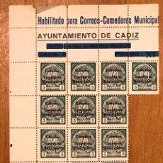 Sellos: CADIZ, PLIEGO DE 43 SELLOS COMEDORES MUNICIPALES, BENEFICIENCIA MUNICIPAL, 5 CENTIMOS.. Lote 197858878