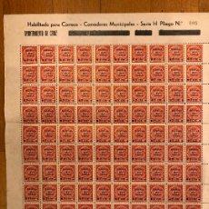 Sellos: CADIZ, PLIEGO DE 98 SELLOS AUXILIOS NECESITADOS, HABILITADO PARA CORREOS, 5 CENTIMOS.. Lote 197859286