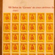 Sellos: CADIZ, PLIEGO DE 60 SELLOS, 5 CENTIMOS, COMEDORES MUNICIPALES SIN DENTAR.. Lote 197860303