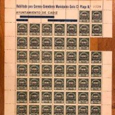 Sellos: CADIZ, PLIEGO DE 99 SELLOS DE COMEDORES MUNICIPALES, 5 CENTIMOS. Lote 197860553