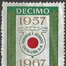 Francobolli: VIÑETA Nº 36 NUEVA. Lote 197890651