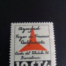 Sellos: GUERRA CIVIL ESPAÑOLA. VIÑETA, AYUDA DEL TIBIDABO. BARCELONA.. Lote 197908065