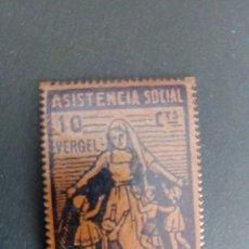 Sellos: GUERRA CIVIL ESPAÑOLA. VIÑETA, ASISTENCIA SOCIAL. VERGER. ALICANTE.. Lote 197908331