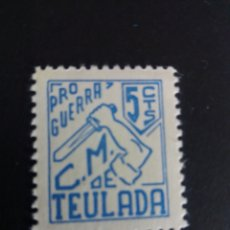 Sellos: GUERRA CIVIL ESPAÑOLA. VIÑETA, PRO GUERRA, TEULADA. ALICANTE.. Lote 197908513