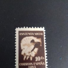 Sellos: GUERRA CIVIL ESPAÑOLA. VIÑETA, ASISTENCIA SOCIAL. LOYA.. Lote 197908981