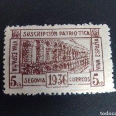 Sellos: GUERRA CIVIL ESPAÑOLA. VIÑETA, SUSCRIPCIÓN PATRIÓTICA. SEGOVIA.. Lote 197909173